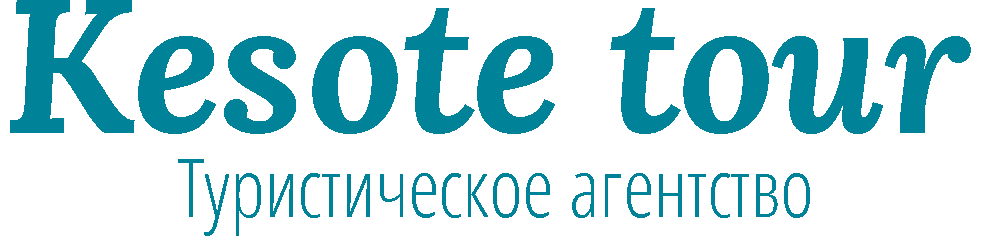 Туристическое агентство Kesote Tour